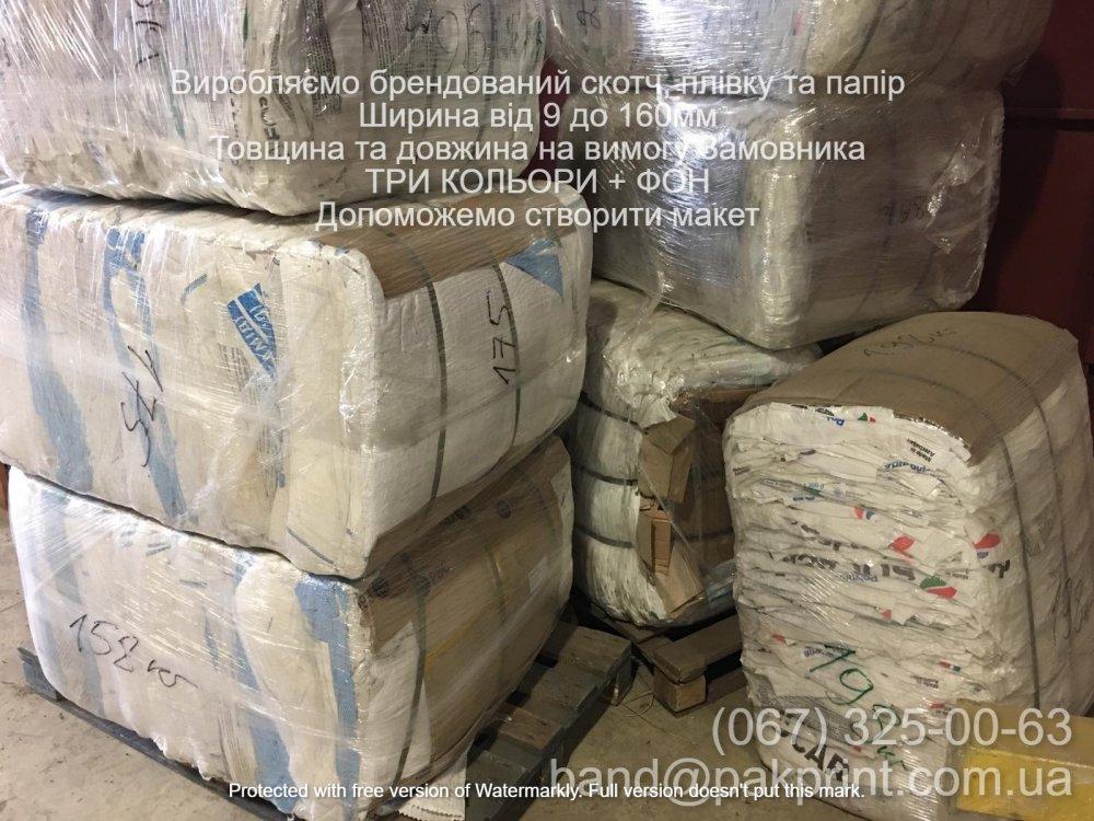 mshok-poletilenovij-bu-40h80