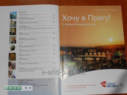 reklamnoe_agentstvo_ap_kiev_reklamnye_kampanii_v