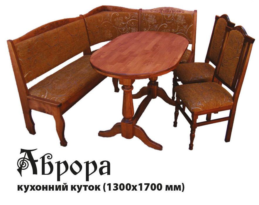 mebel_iz_naturalnogo_dereva_dlya_doma