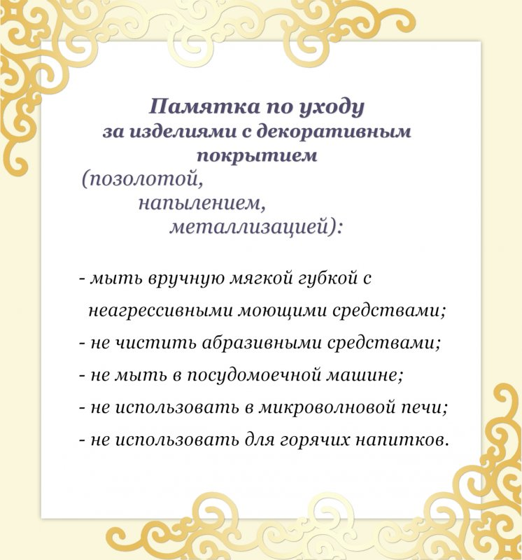 nabor_bokalov_dlya_shampanskogo_rona_aram_220_ml