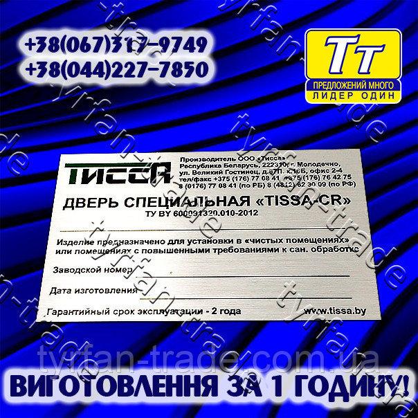 0cfe779411