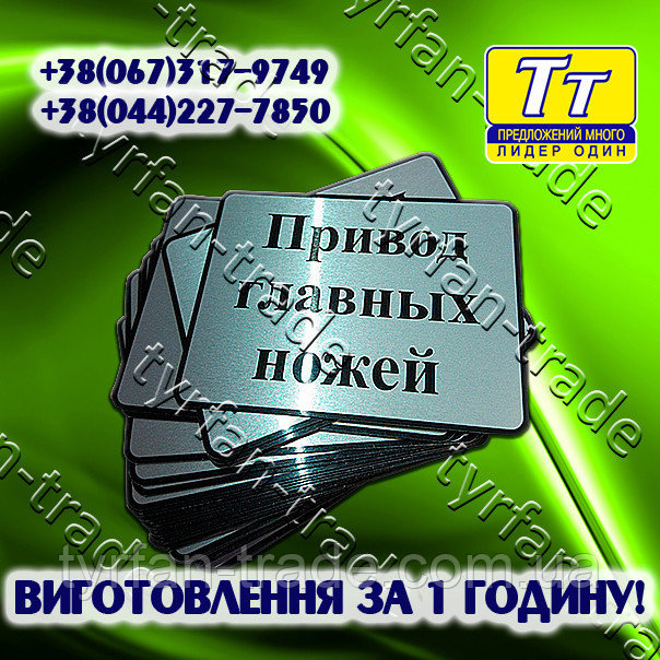 c530144413