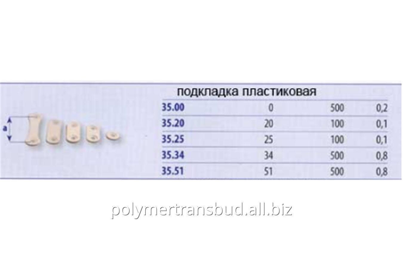 prokladka_plastikovaya