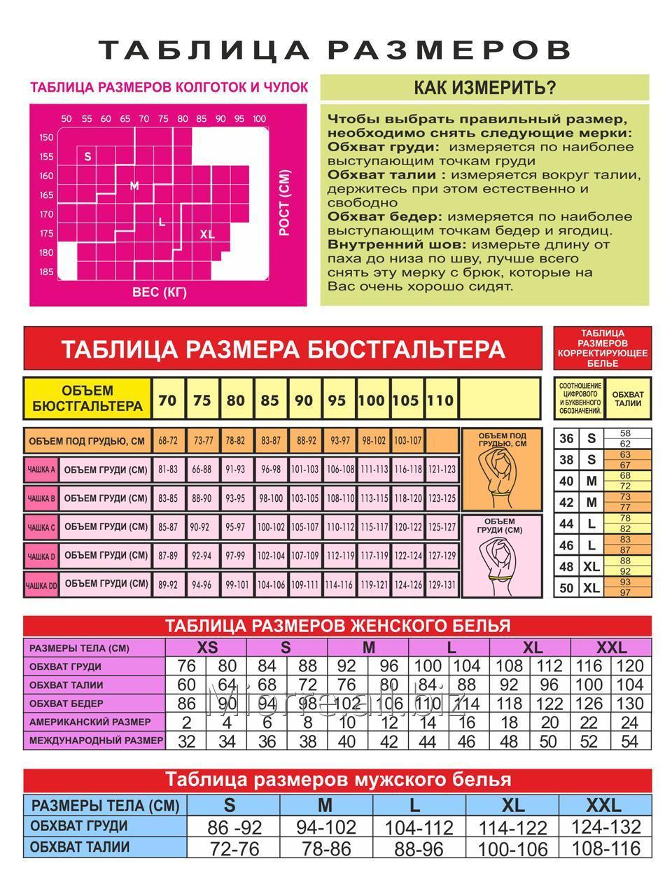 komplekt_kamisol_i_shorty_miorre_001_018269