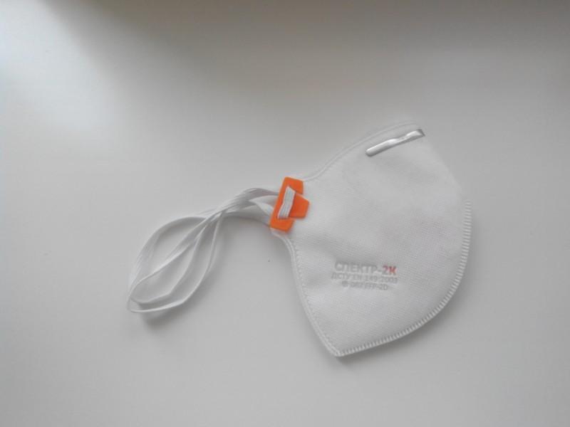 respirator_spektr_2k_ffp2d