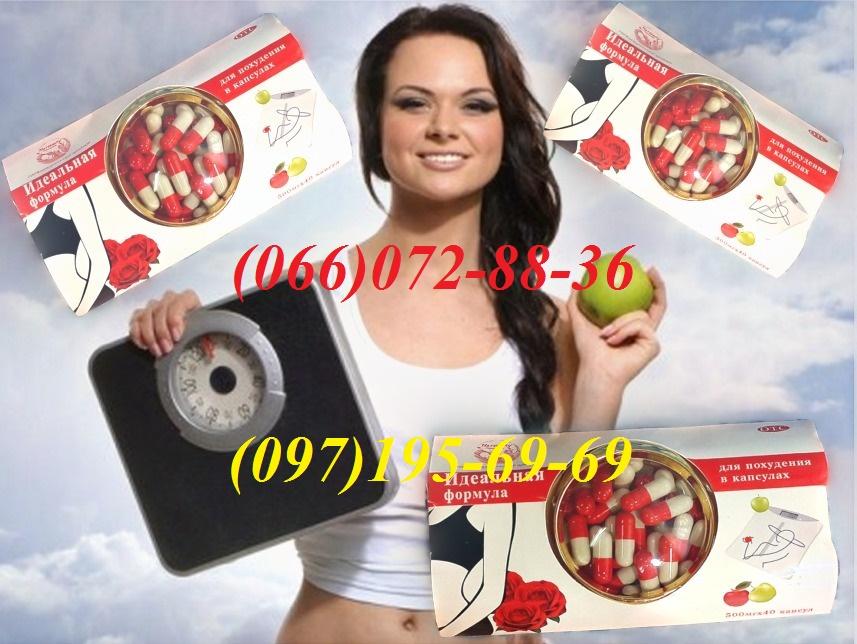 Кефирная диета для похудения на 7 дней  отзывы похудевших