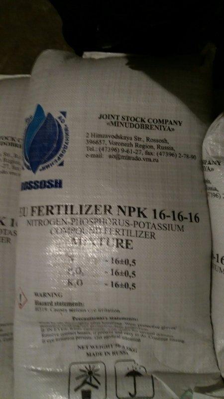nitroammofoska-azofoska-npk-16-16-16