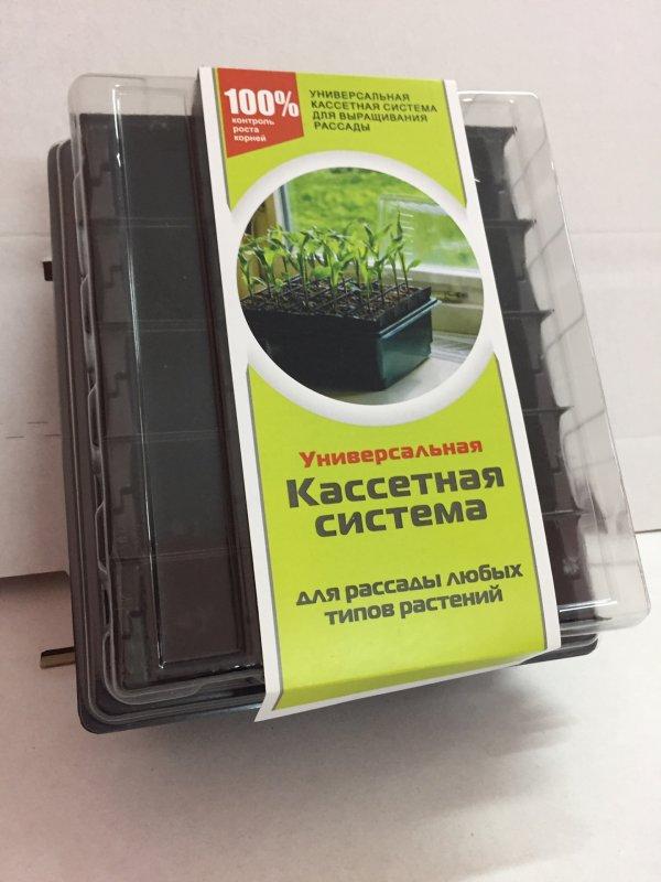 kassetnaya_sistema_komplekt