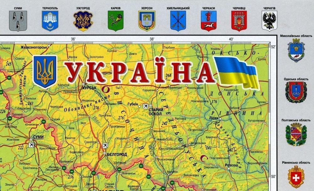 nastennaya_obzornaya_karta_ukrainy_65_h_45_sm_m12