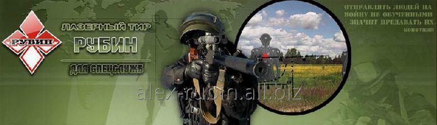 obuchayushhaya_programma_nvp_pistolet