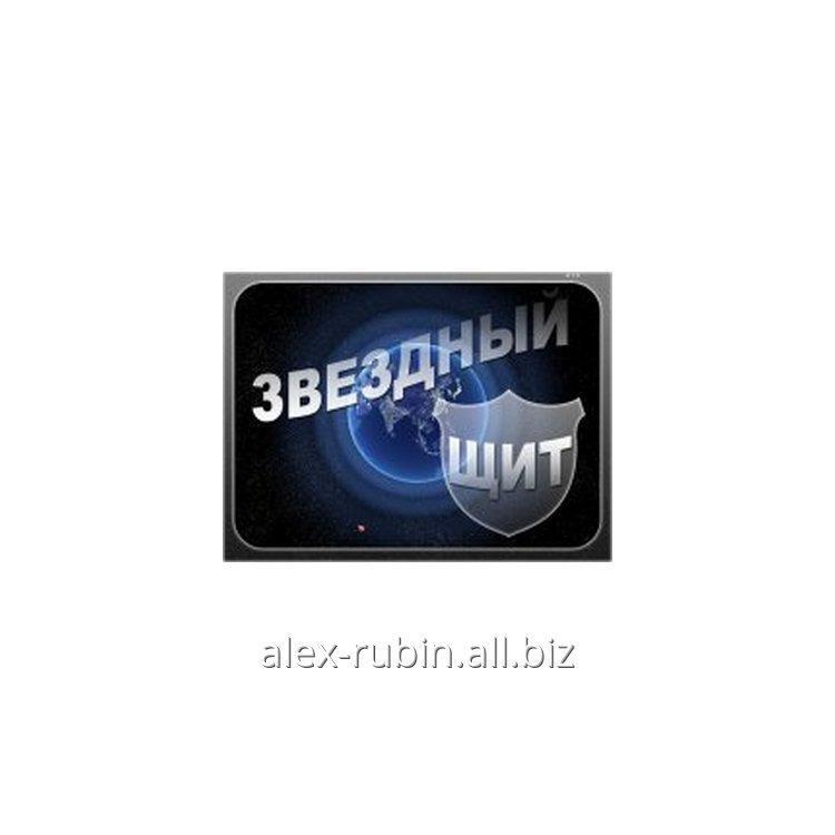 programma_dlya_lazernogo_tira_3d_igra_zvezdnyj_shhit