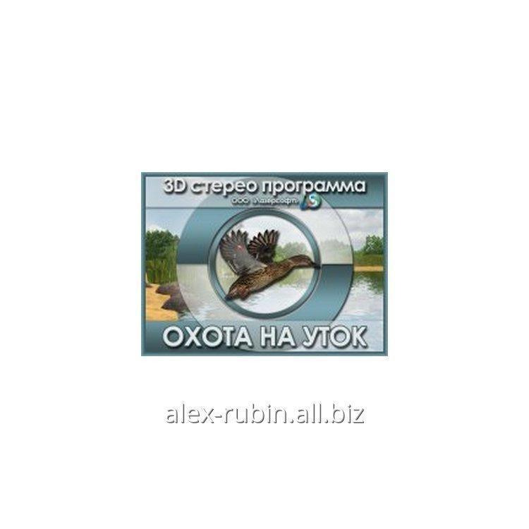 programma_dlya_lazernogo_tira_3d_igra_ohota_na_utok