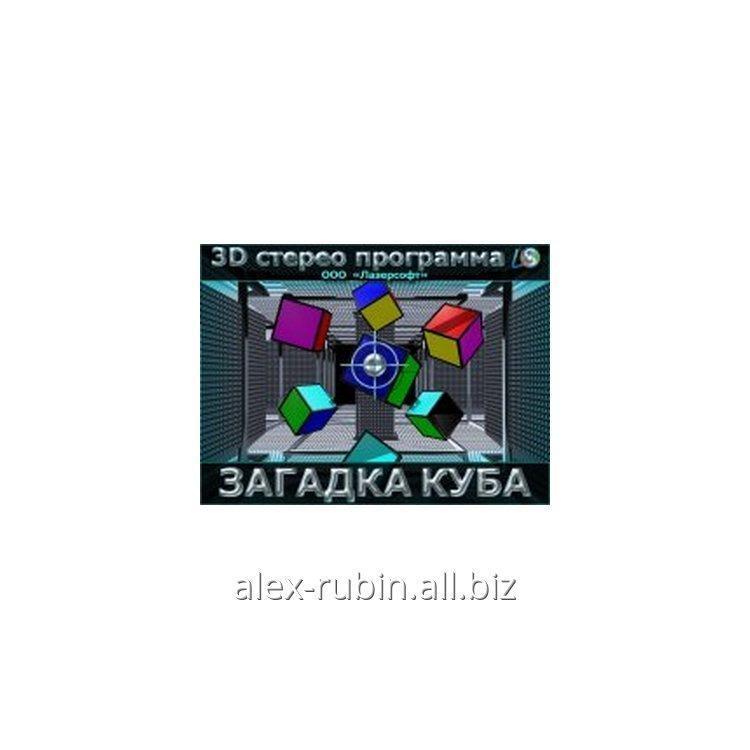 programma_dlya_lazernogo_tira_3d_igra_zagadka_kuba