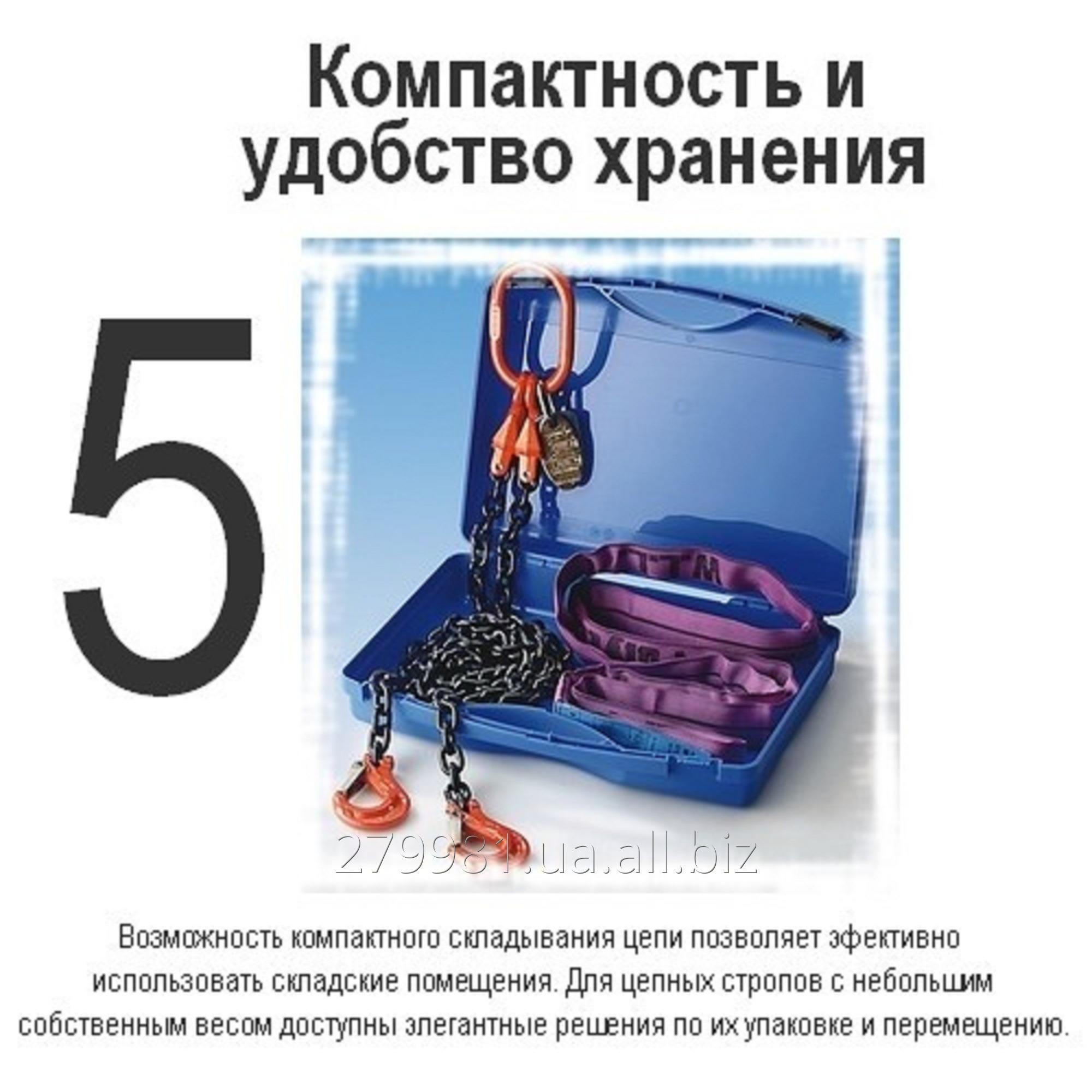 czepnye_stropy_8_go_klassa_prochnosti_hfs_g80