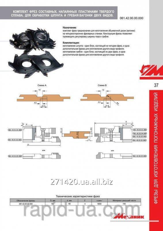 f9dd002c65