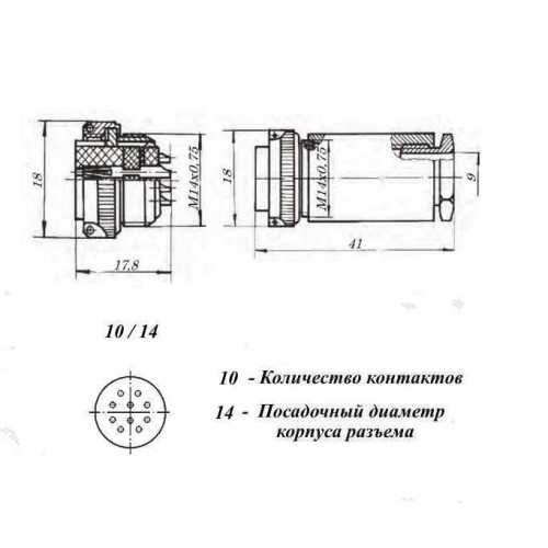 rs10tv_rozetka_kabelnaya_rs10tv