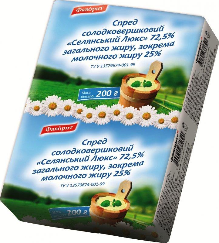 spred_krestyanskij_lyuks_72_5_spread_krestyanskyi