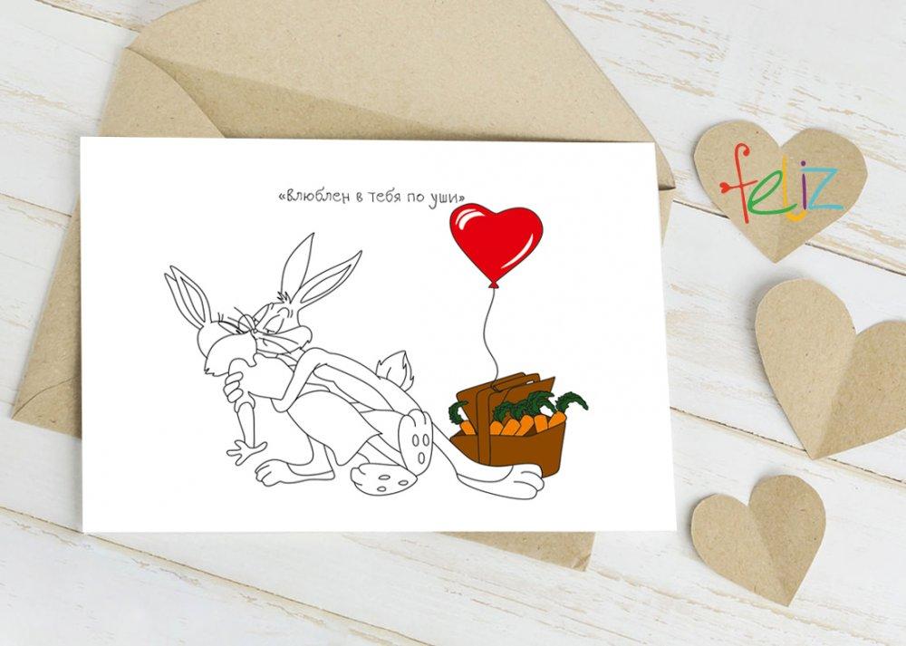 В любленным открытки
