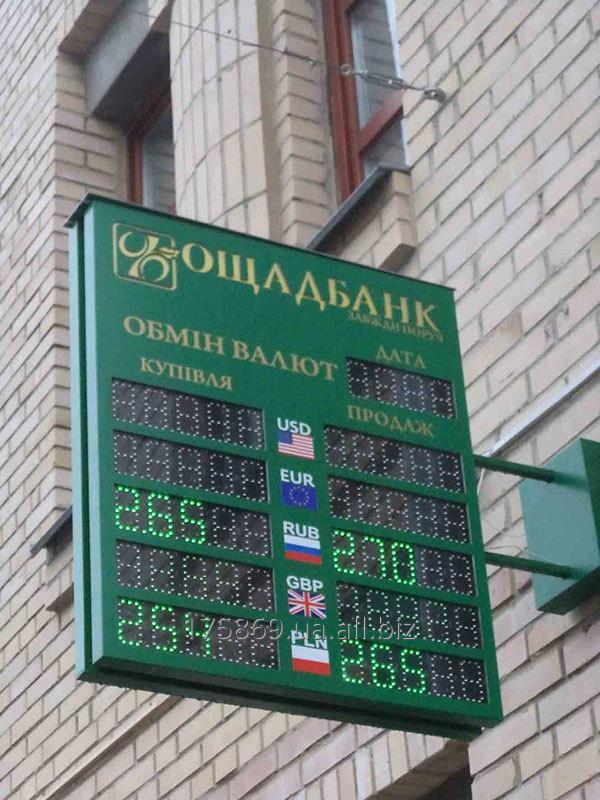 elektronnoe_tablo_begushchaya_stroka_tablo_kursov