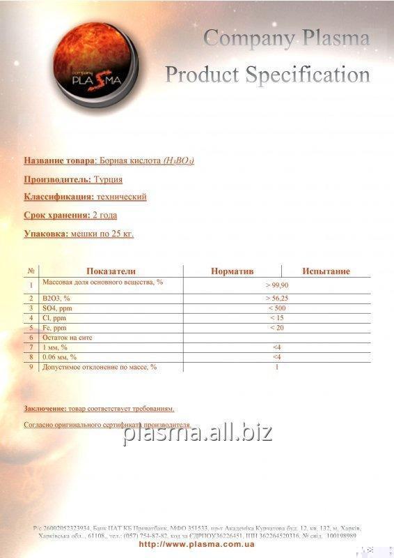 bornaya_kislota_ortobornaya_kislota