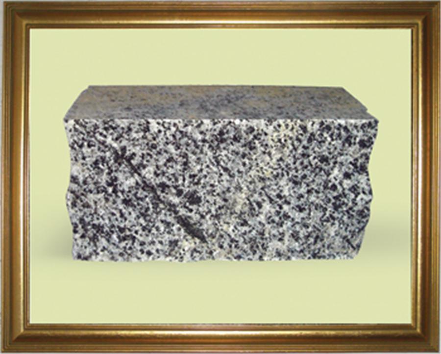 bruschatka_kamennaya_gabbro_dlya_moshheniya_dorog_i_trotuarov_plitka_gabbro_granit