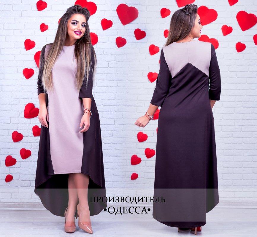 Платья для полных с одессы