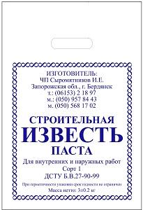 plenka_polietilenovaya_pervichnaya