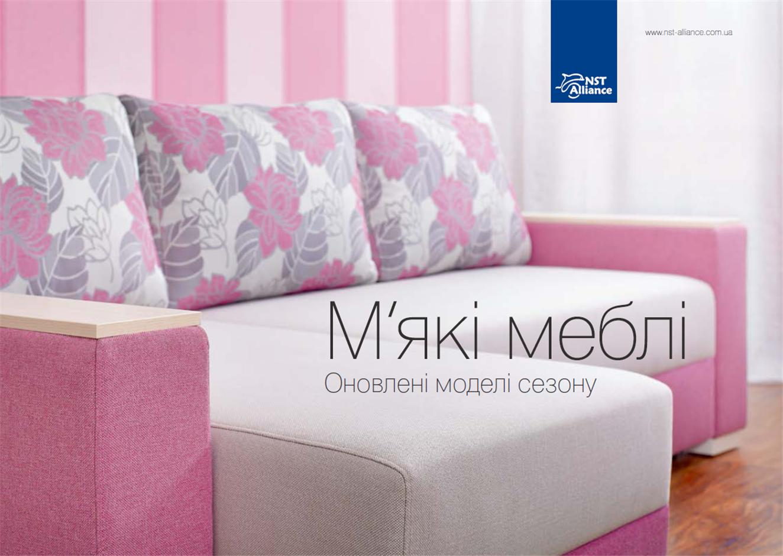 mebel_dlya_prihozhih