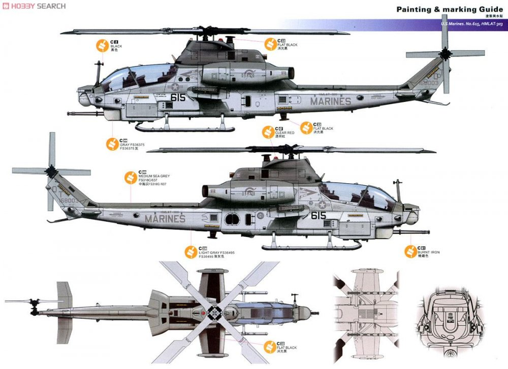 Ah 1z viper american helicopter buy in kremenchug ah1zviperamerikanskijvertolet ah1zviperamerikanskijvertolet ah1zviperamerikanskijvertolet publicscrutiny Images
