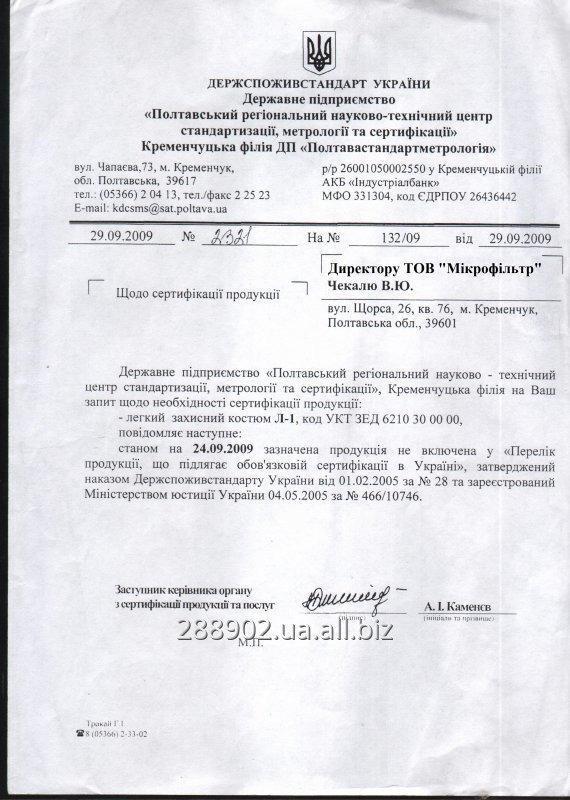 kostyum_zashchitnyj_legkij_l_1_material_t_15k