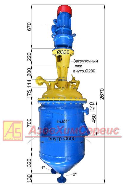 reaktor_nerzhaveyushchij_200l