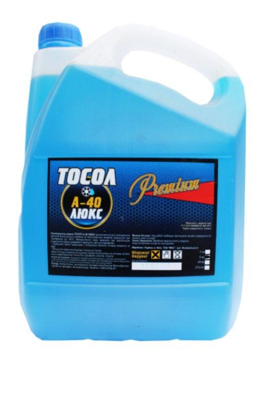 tosol-a-40m-40-215kg-sinij-tm-premium
