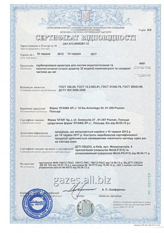 kran_sharovyj_efar_efawa_wk_2a_dn65_dlya_avto_gaza