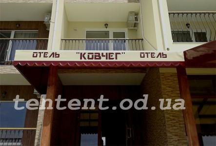 banner_tentovyj