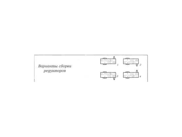 reduktor_vertikalnyj_tipa_gpsh_gpsh_m