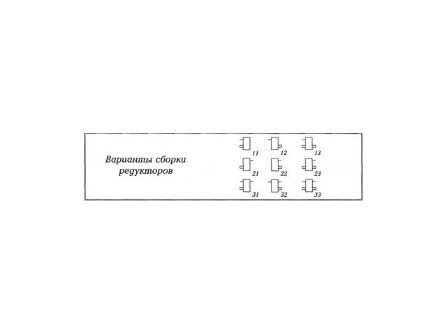 reduktor_vertikalnyj_kranovoj_trehstupenchatyj_tipa_vku_vku_m