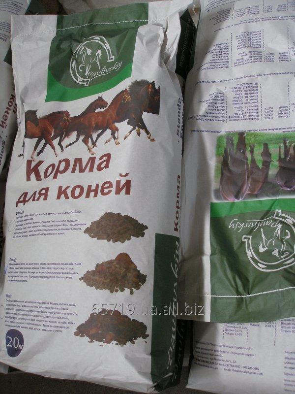 korm_dlya_konej_standart