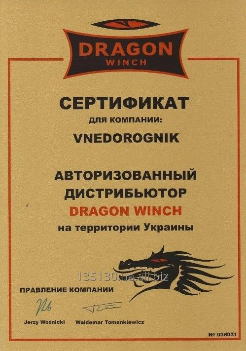 lebedka_dragon_winch_dwm_2500_st