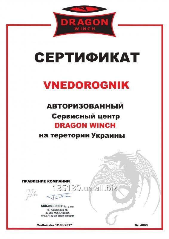 lebedka_dragon_winch_dwm_2000_st_yp