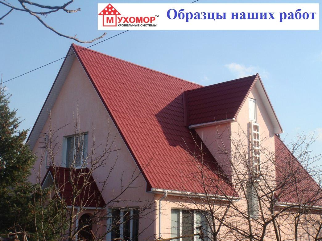 aeratory_dlya_ploskih_krovel_vodostoki_v_kieve_kupit_vodostoki_kupit_aeratory_aeratory_kiev