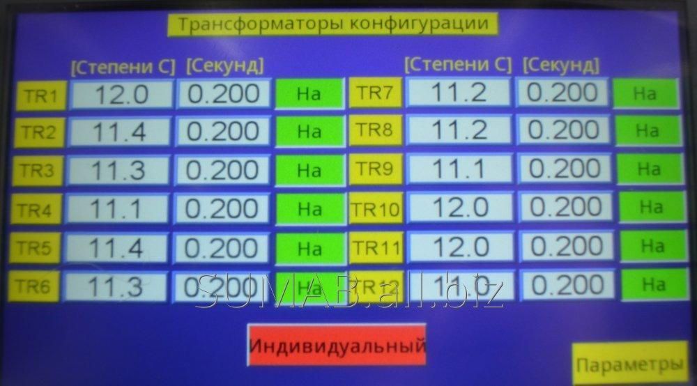 oborudovanie_dlya_svarki_armaturnoj_setki
