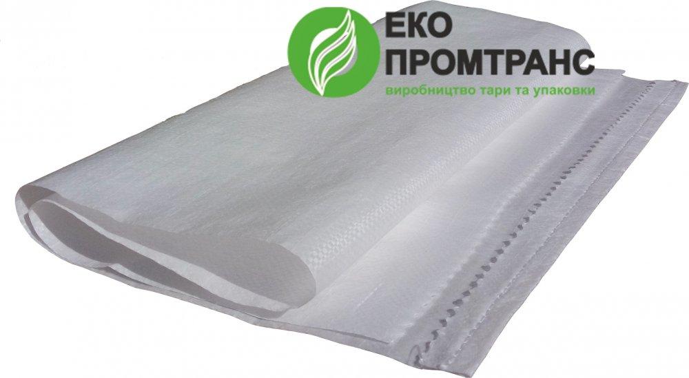 meshki_polipropilenovye_10555sm_50kg_53gr