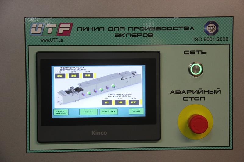 liniya_proizvodstva_eklerov_i_profitrolej