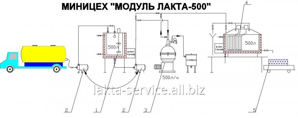 mini-syrovarnya-lakta-500l