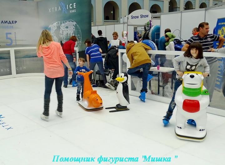 pomoshchnik_figurista_mishka