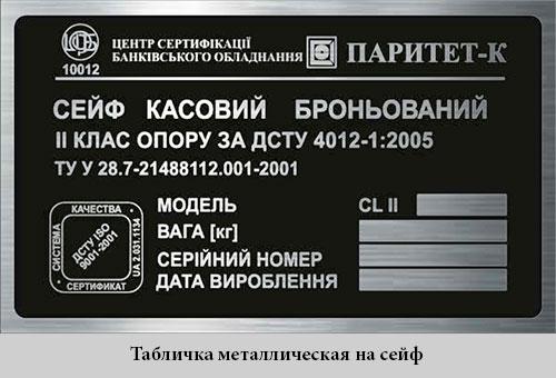 birki_metallicheskie_dlya_oborudovaniya