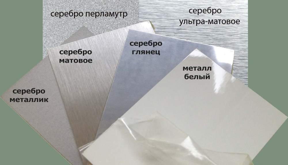 alyuminij_anodirovannyj_dlya_otrazhatelej