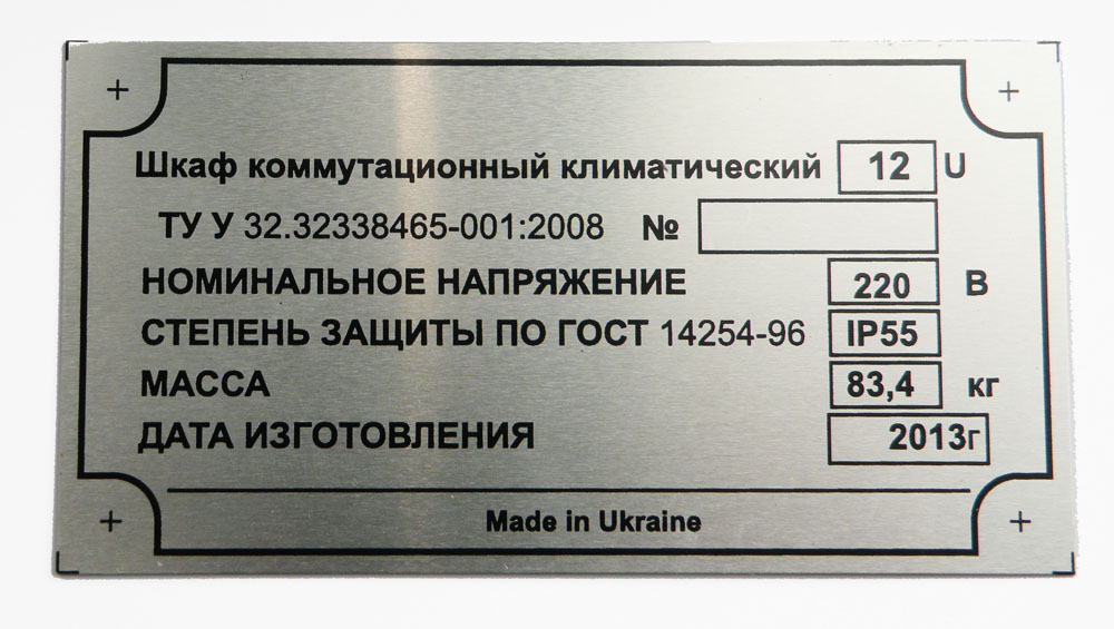 shildy_metallicheskie_alyuminij
