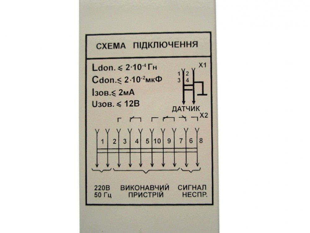 signalizator_granichnyh_soprotivlenij_sgo_01_as