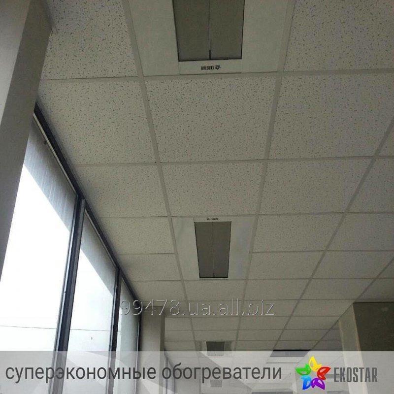 ekostar_a1600_potolochnyj_obogrevatel_dlya_sistem